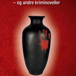 Iris Munkebjerg - Den Sorte Krukke